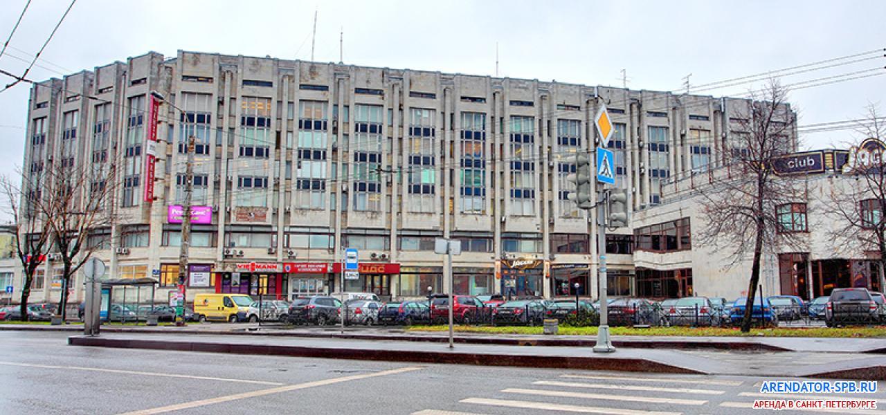 бизнес-центр «К2» :  -