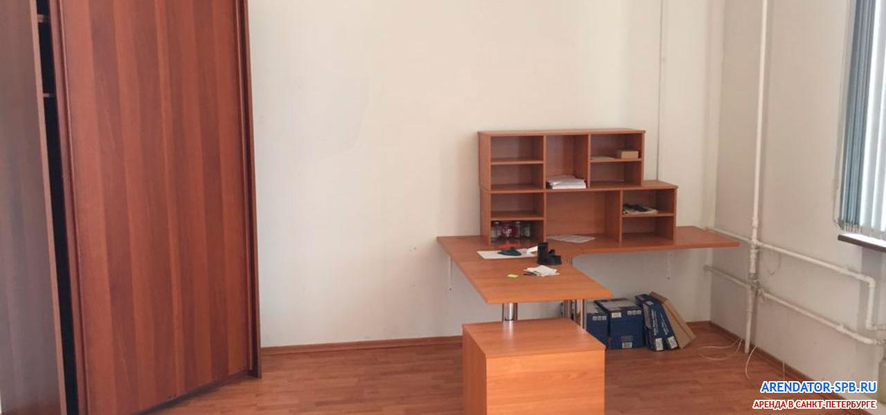 бизнес-центр «Взлет» :  -