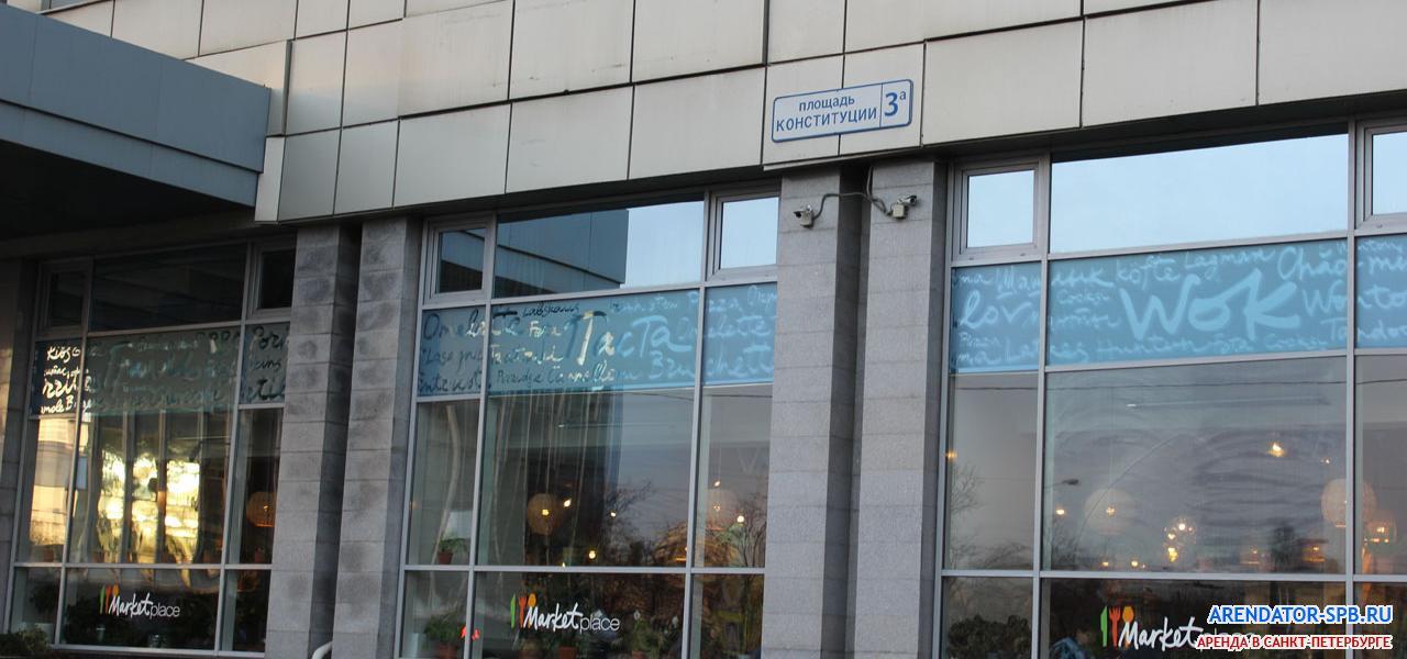 бизнес-центр «Пирамида» :  -