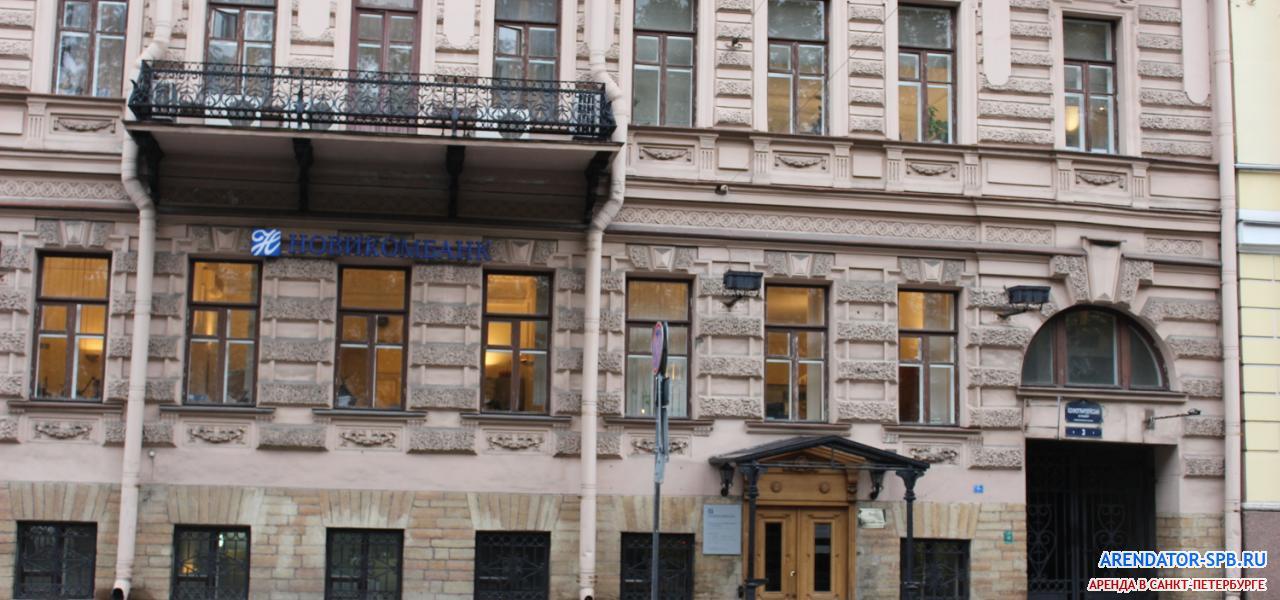 бизнес-центр «Адмиралтейский дом» :  -