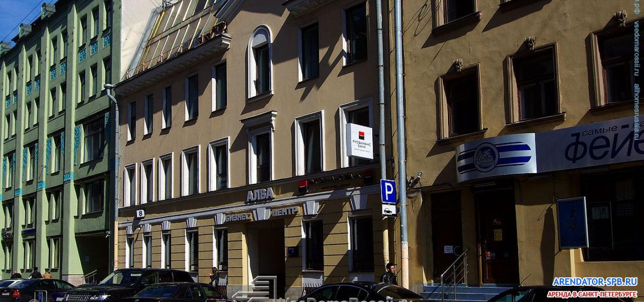 бизнес-центр «Алва» :  -
