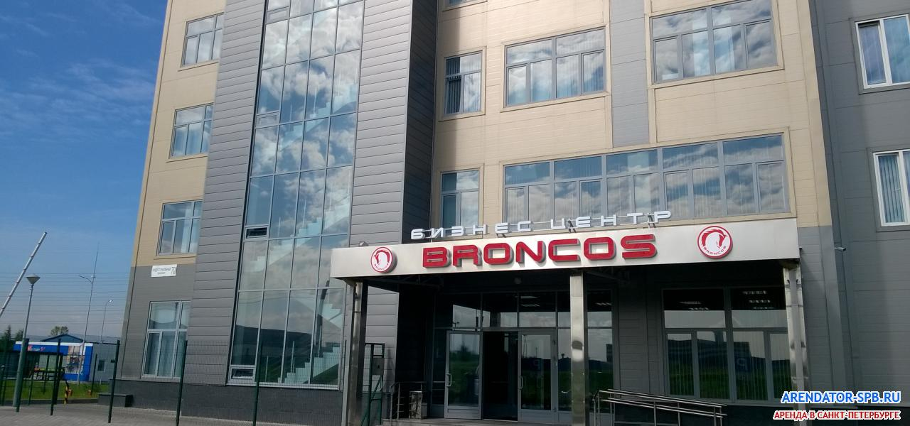 бизнес-центр «BRONCOS» : Фасад - Вход в бизнес-центр