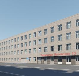 бизнес-центр «Литовская 10» подробнее