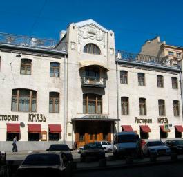 Аренда офиса класса «А» 253.8 кв.м, Фурштатская ул., дом 24