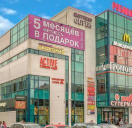 торгово-офисный комплекс «Рубикон» подробнее