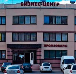 бизнес-центр «Эврика Шлиссельбургский проспект 3-7» подробнее