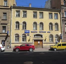 Аренда здания целиком под офис 708 кв.м, Рылеева ул., дом 14