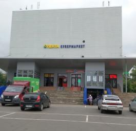 Аренда офиса 111 кв.м, Автовская ул., дом 15