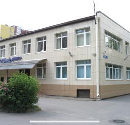 бизнес-центр «Мицар» подробнее